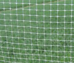 Garden Mesh Deer Fence Hebei Hengsu Plastic Netting Co Ltd